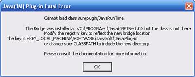 Javaws 5 Error